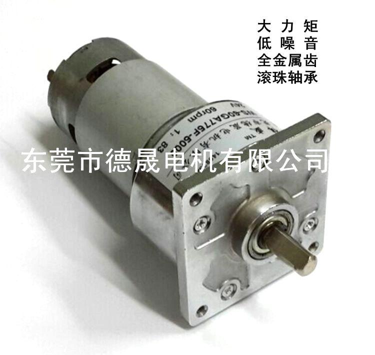 60GA775 DC vertraging motor 12V24V25W trage micro-grote koppel speed omkeren kleine motor