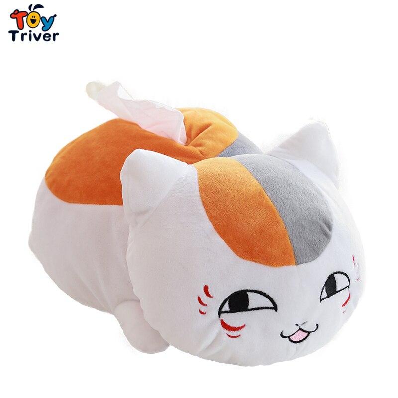 Natsume está Libro de Amigo Peluche de gato de juguete animal relleno de la muñeca tejido caja de papel servilleta titular casa Escritorio de oficina del coche decoración regalo