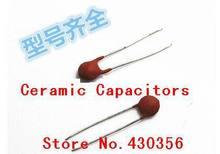 100PCS   Ceramic capacitor  50V  681  680PF