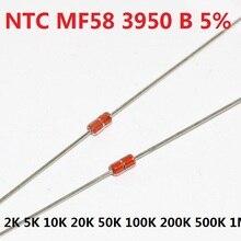 Free Ship 20pcs Thermal Resistor NTC MF58 3950 B 5%  1K 2K 5K 10K 20K 50K 100K 200K 500K 1M 1/2/3/5/10/K Ohm R Thermistor Sensor