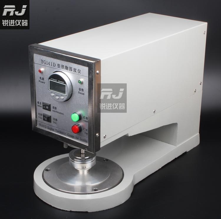 قياس سمك الكهربائية التلقائي الرقمية قياس سمك النسيج النسيج النسيج غير المنسوجة جيوتكستايل الوزن