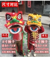 simple kid size lion dance costume celebrate the festivals lion dance outfit stage accessories costume props