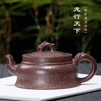 purple jade gold sand coarse sand dragon world tea wholesale a colorful mud undertakes to support on a commission basis