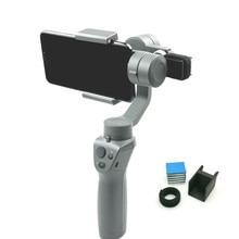 Балансирующий кронштейн для DJI Osmo Mobile 2, ручной шарнирный кронштейн, аксессуары для камеры
