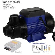 24V 250W Solar powered water Pump, solar booster pump, surface solar water pump
