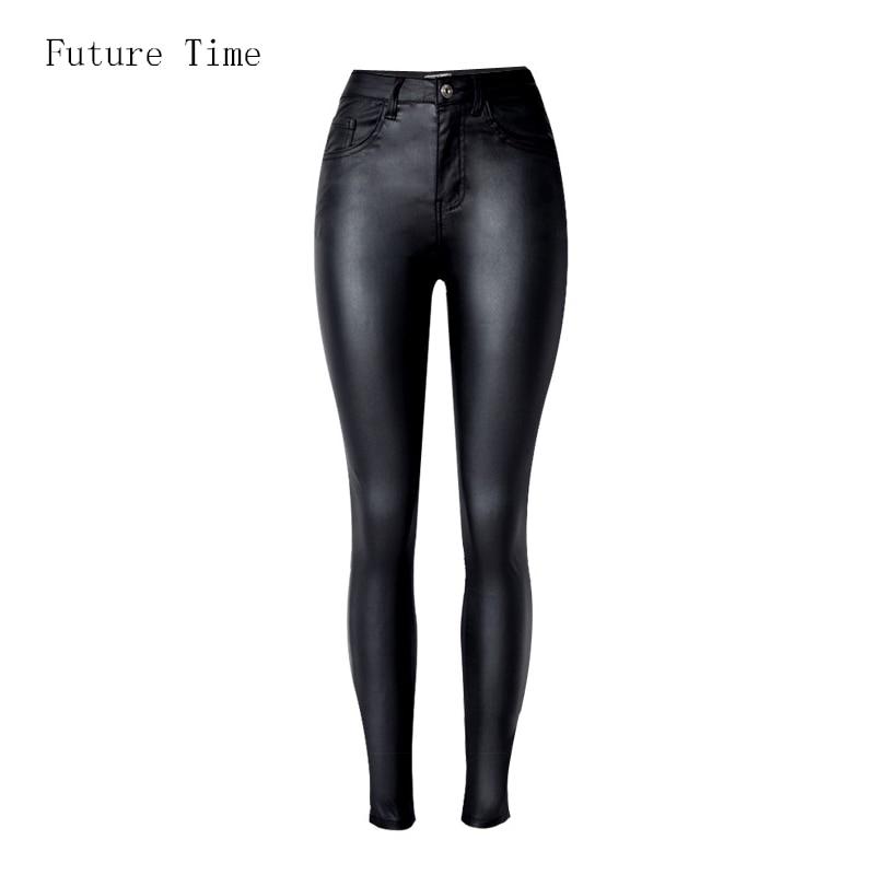 ¡Moda 2019! Jeans para mujer, Vaqueros ajustados de cintura alta ajustados para mujer, vaqueros de piel sintética, Vaqueros elásticos para mujer, pantalones lápiz C1075