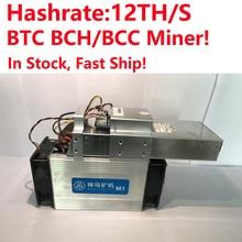 BCH BCC/BTC Miner le plus récent Asic Bitcoin Miner what sminer M3 12-13TH/S SHA256 Miner avec PSU en stock