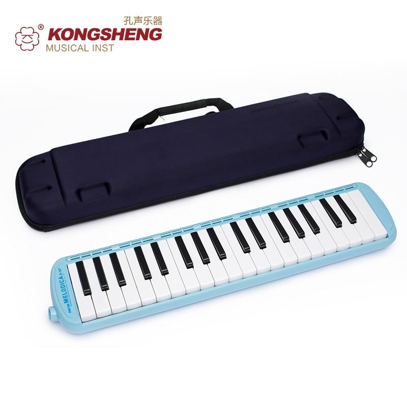 KONGSHENG Melodica-37 مفتاحًا ، جهاز فم لتدريس الأداء ، باللونين الأزرق والوردي ، في علبة eva ، ملحق موسيقي