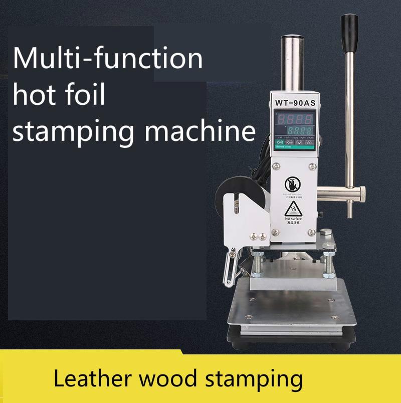 110V 220V Manual Adjustable Temperature Hot Foil Leather Embossing Pressing Logo Heat Press Stamping Machine