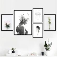 Plume doiseau de fille   Plume de fleurs, citation de paysage, toile dart murale, peinture nordique, affiches et imprimés muraux, images pour décor de salon