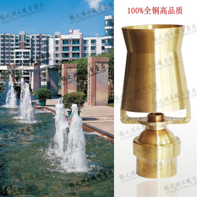 Material de cobre 1 boquilla ajustable boquilla sera cabeza de fuente piscina agua-columna