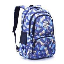حقيبة ظهر جديدة للنساء ، حقيبة ظهر للأطفال ، حقائب مدرسية للبنات والأولاد ، حقائب ظهر مطبوعة ، حقيبة مدرسية mochila