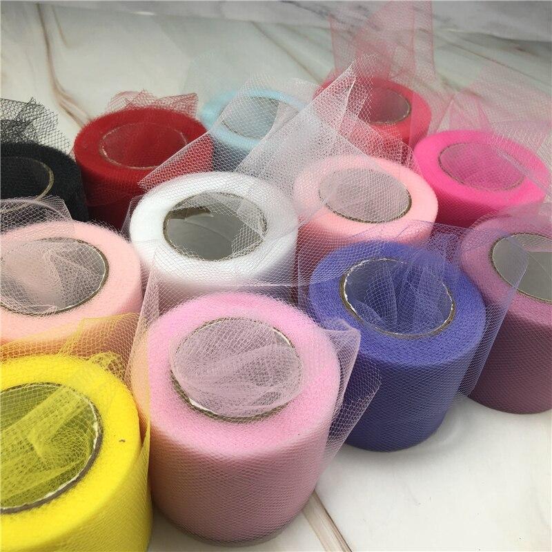 Тюль рулон 5 см 25 ярдов рулон ткани катушки юбка-пачка детский душ упаковка для подарка на день рождения Свадебные украшения вечерние принадлежности для мероприятий.