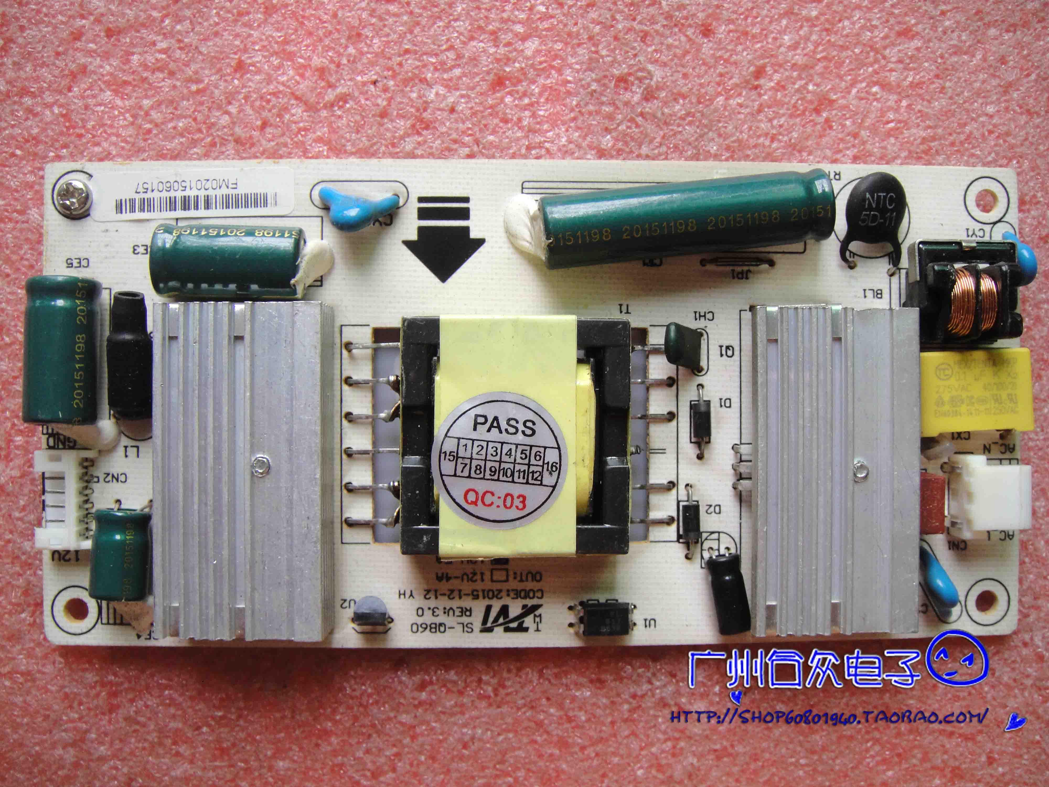 SL-QB60 LCD رصد التلفزيون مجلس 12V 5A المدمج في مجلس LED TV