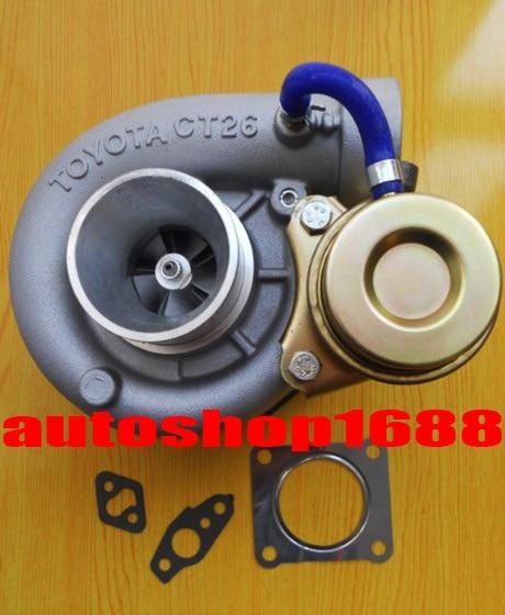 CT26 CT26S2 17201-42020 turbo turbocharger para Toyota Supra 3.0 7MG-TE 6Zyl (MA70)