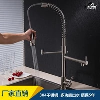 of high grade sus304 stainless steel spring kitchen faucet hot and cold water can be smoked pull bibcock xiancai basins