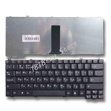 YALUZU Русская клавиатура для ноутбука LENOVO 3000 C100 C200 F31 F41 G420 G430 G450 G530 A4R N100 N200 Y430 C460 C466 C510 RU Макет