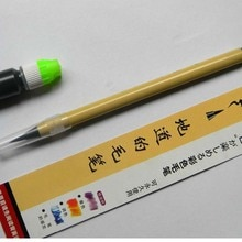2 stk/set Zachte Pluche Pen Zuiger Water Borstel Chinese Japanse Kalligrafie Pen