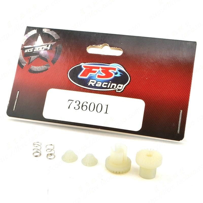 Model No.: 736001 1/18 Gear Set FS RC Racing Car Scale Spare Parts Accessories