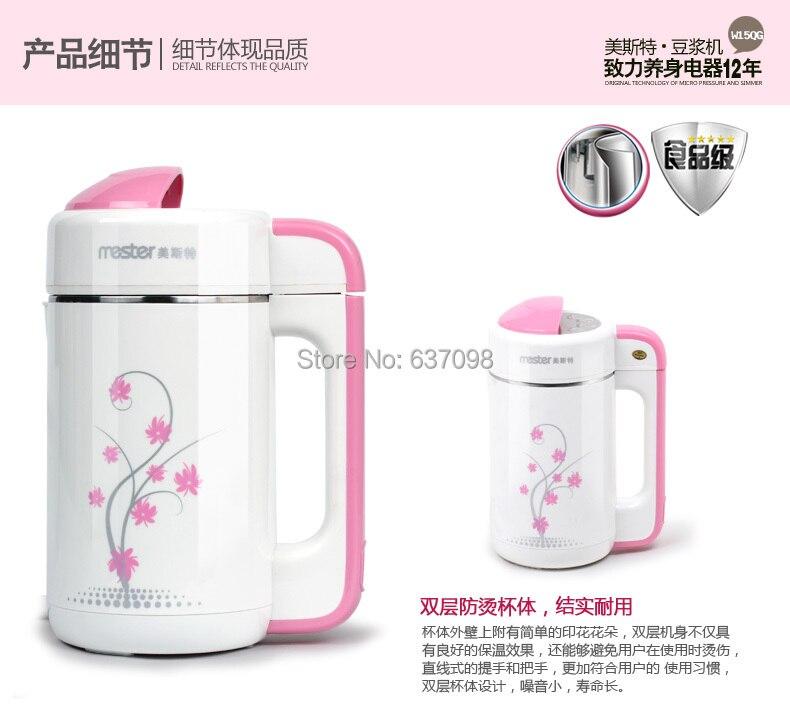 Mester DJ08B-W15QG household Soybean Milk machine 0.6L mini soymilk DIY soya bean milk maker Stainless Steel Milk shake juicer