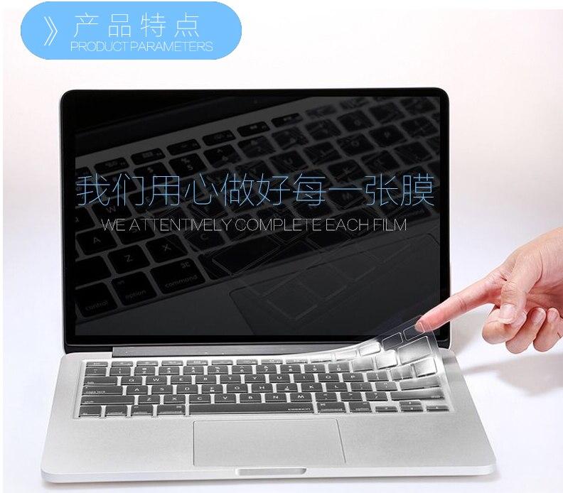 Защитная крышка для клавиатуры из ТПУ для Asus K52 K53 K53S K72 K55V K56C K550D K550JK K555ZE K555LD K751 K501 ZX50 ZX50JX JX4720 K556U