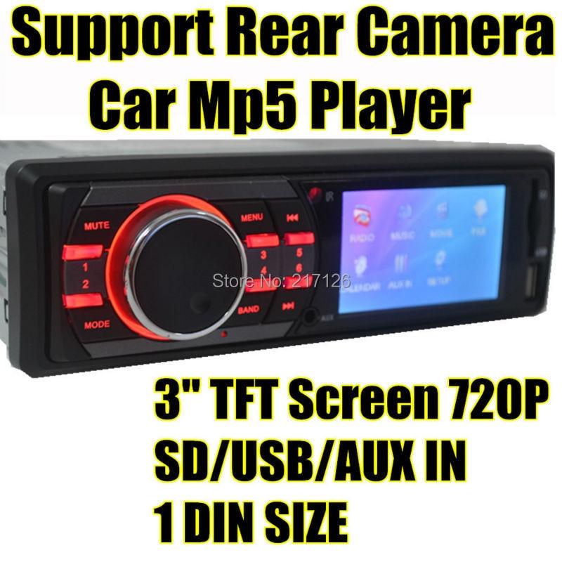Nuevo 12 V coche MP5 MP4 reproductor de Audio de coche Radio FM Turner 3 pantalla TFT video USB/SD tarjeta de Control remoto 302C cámara trasera de marcha atrás
