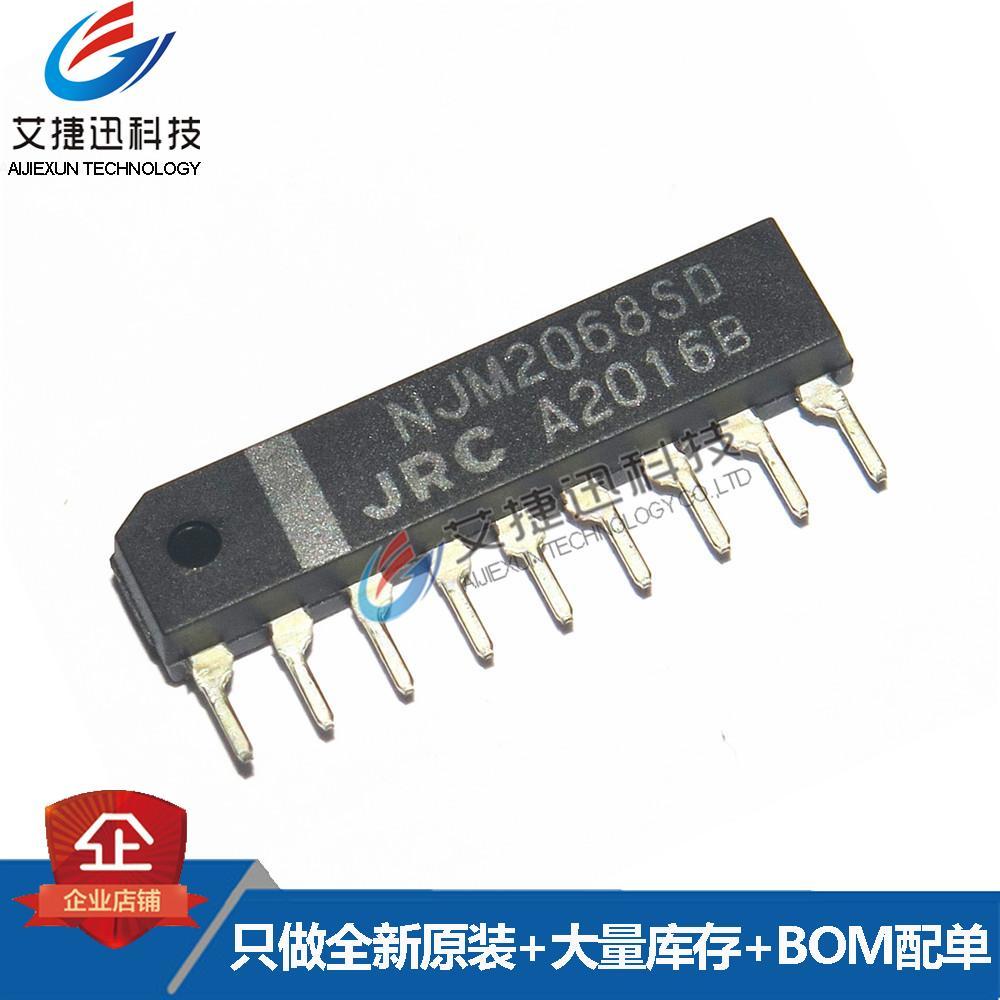 10 Stücke NJM2068SD SIP-9 IC 100% Neue und original