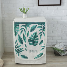 La Machine à laver couvre la machine à laver domestique à chargement frontal couvre la poussière