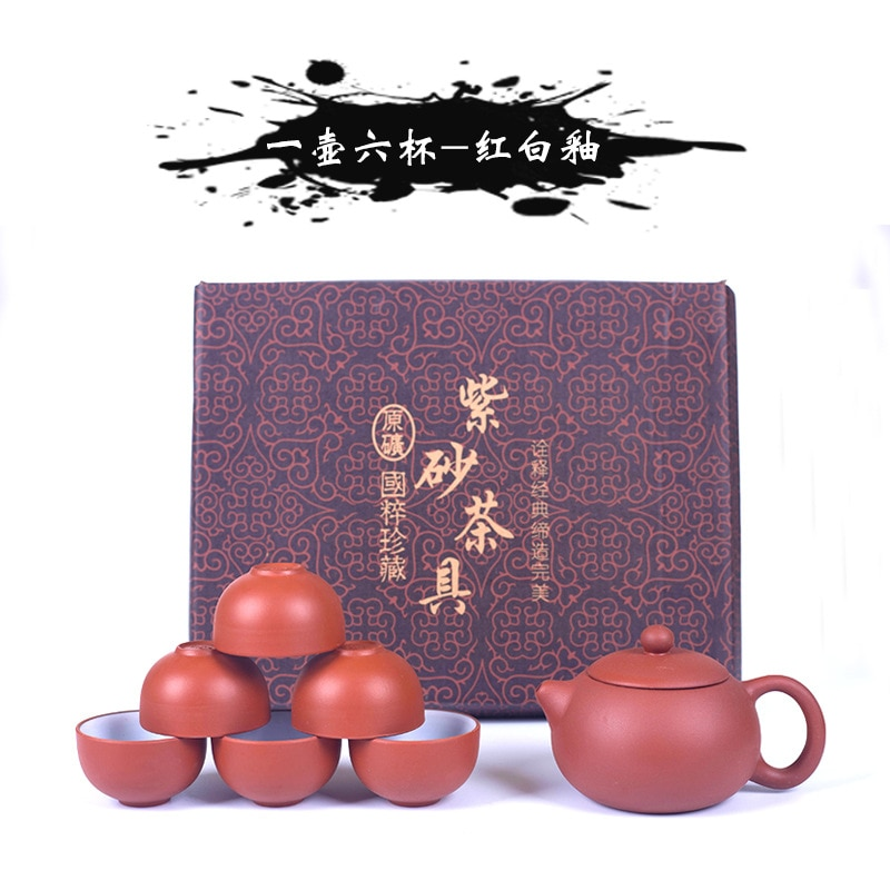 Zisha-طقم شاي الكونغ فو الصيني ، 6 أكواب صغيرة ، إبريق شاي كامل ، بورسلين ، هدية