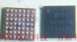 MPB01 for  Note 4 N9100 N910F small power supply IC