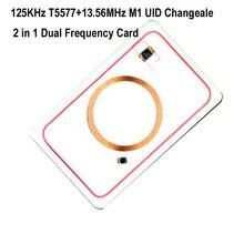 RFID podwójna częstotliwość 125 KHz T5577 i 13.56 Mhz 1 K UID puste karty czytelne do zapisu przepisać do klon kopiowania tworzenia kopii zapasowych kopiarki