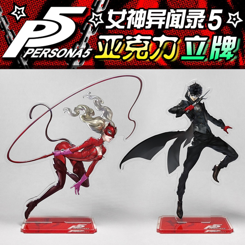 Juego anime japonés Persona 5 P5 Ren Amamiya Ana Takamaki Cosplay figura acrílica con soporte Halloween escritorio soporte figura regalos