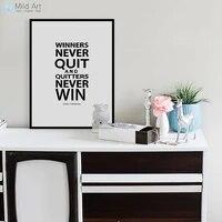 Affiche murale de peinture toile   Citation de vie  minimaliste moderne  noir blanc  avec citation de motivation  A4  grand affiche a impression artistique  decoration de maison