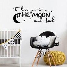 Autocollant Mural Mural avec texte ER43   Autocollant non toxique, je taime à la lune et au dos citation, pour chambre de bébé ou chambre denfant, stickers Mural dart Mural et romantique