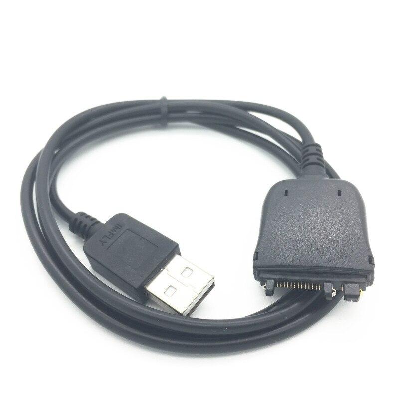 Cargador USB de sincronización de Cable para Palm Centro 685 Centro 690 Treo 650 Treo 680 Treo 700w Treo 700p Treo 700wx... Treo 750v