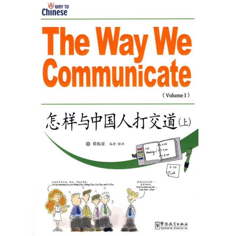 la-forma-en-que-nos-comunicamos-volumen-i-ii-como-comunicarnos-con-chino-ingles-y-chino-simplificado-con-pinyin