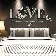 DIY 3D Leaf LOVE Stylish Wall Sticker  Decor Bedroom Living Room Decor Removable Sticker Art Vinyl Decals Acrylic Mirrored