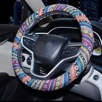 universal folk custom style flax car steering wheel cover 38cm wrap natural fibers anti slip car styling interior accessories