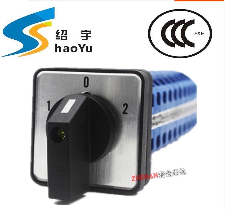 LW28-20 AC 660V 20A 10 Nivel 40 Terminal de tornillo 3 posiciones interruptor de cambio de cámara giratorio eléctrico