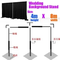 wedding stainless steel pipe 4m 8m wedding backdrop stand with expandable rods backdrop frame wedding supply props