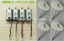 JJRC H16 YiZhan Tarantula X6 IOC RC Quadcopter Spare Parts 2pcs main motor+4pcs big gear