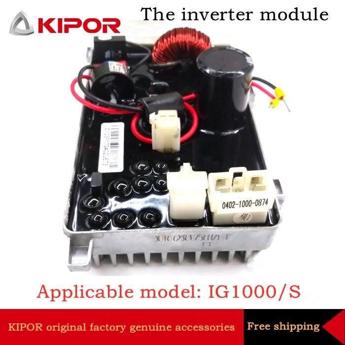 KIPOR Inverter digital generator original accessories genuine voltage regulation motherboard IG1000 inverter module DU10