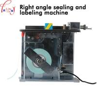 Rectangular right angle carton sealing machine box 90 corner packing stick sticker labeling machine 110/220V 1pc