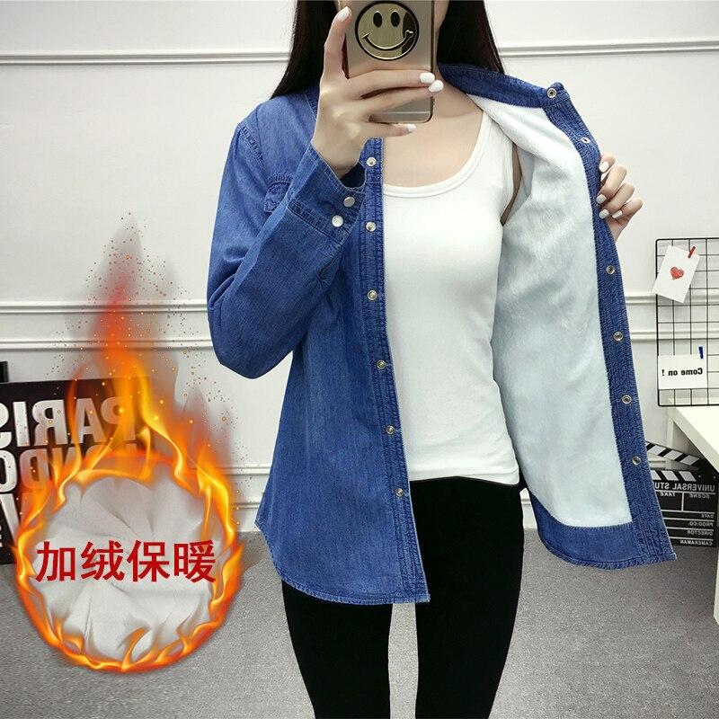 Blusas de mujer abrigadas de otoño e invierno talla grande Camisa de mezclilla azul de manga larga pantalones vaqueros de Camisa de terciopelo grueso