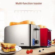 2 pièces tout en acier inoxydable grille-pain multi-fonction petit déjeuner Machine automatique grille-pain maison cuisson Machine 220V