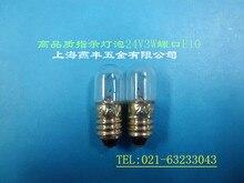 Luz de alta calidad rosca de bombilla pequeña T10X28 24V3W