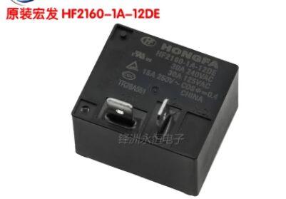 10 piezas de HF2160-1A-12DE 12VDC 30A 4 pines relé de potencia