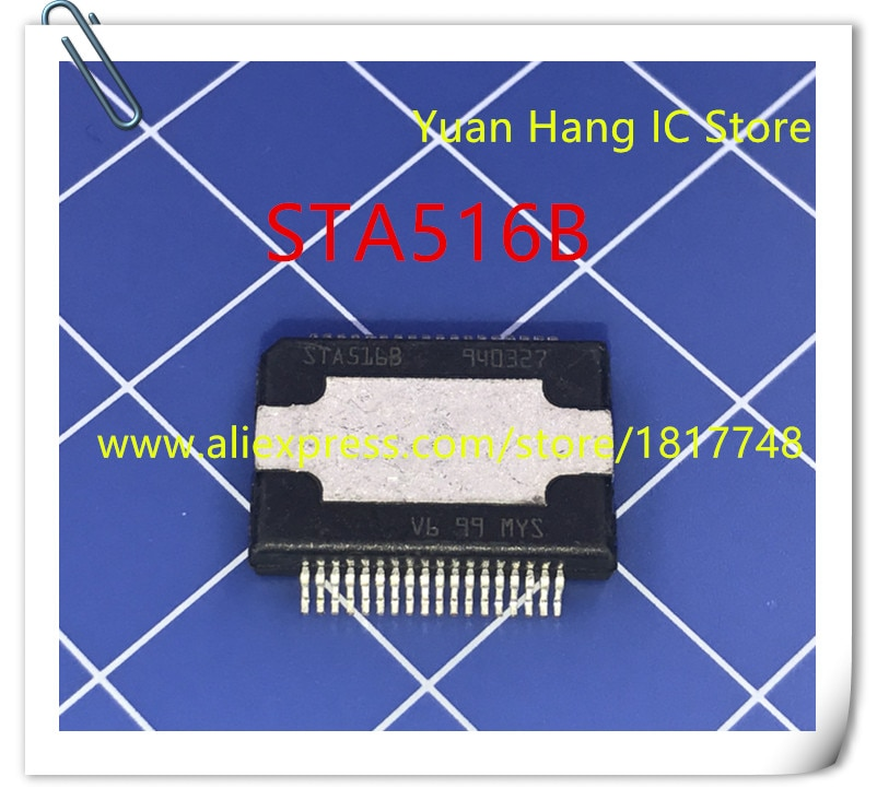 Free Shipping 5PCS STA516 STA516B HSSOP-36 STA516BF SOP Automotive chip