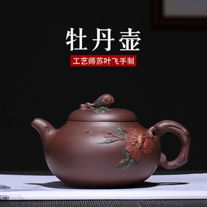 Ore Purple Mud Peony Pot Wholesale Flower Ware Wholesale Customization Factory One Agent