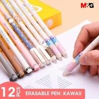 mg 12pcslot unique cute kawaii erasable pen 0 5mm erasable pens black blue gel ink pen with eraser for school supplies gelpen